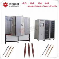 Wholesale Pens Gold Plating Machine , IPG Gold Jewelry Magnetron Gold Sputtering System from china suppliers