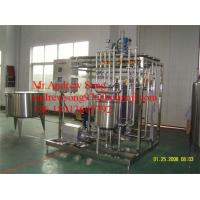 Wholesale Engineers available to service machinery overseas New Condition Small Milk Pasteurizer from china suppliers