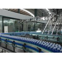 Buy cheap Automatic Drinking Water Production Line SUS304 RO System 6000BPH from wholesalers