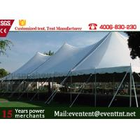 Wholesale Giant Outdoor Freeform Stretch Tent Waterproof With Lining Decoration Colorful Cover from china suppliers