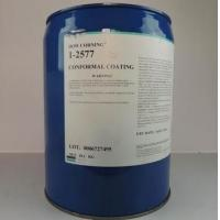 Quality Dow corning 1-2577LOW VOC for sale