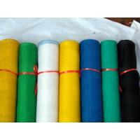 Wholesale Fiber Glass Insect Screen Mesh, Fiberglass Mesh Cloth OEM from china suppliers
