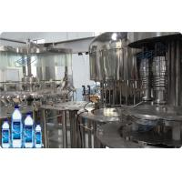 Wholesale 3-In-1 Washing Filling Capping Machine from china suppliers