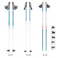 Wholesale Quality Carbon fiber ski pole, cross country ski pole, roller ski poles,carbon ski poles from china suppliers