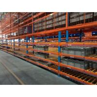 Wholesale Spray Painting Warehouse Racking System Heavy Duty Q235 Steel Conventional Standard from china suppliers