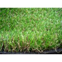 Buy cheap Detailed Product Description ,Artificial grass from wholesalers