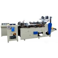 Wholesale Die Cut / Patch Hand Bag Making Machine , Automatic Bagging Machine 3200Kg from china suppliers