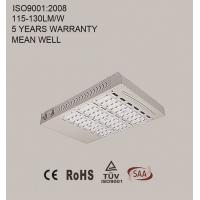 Wholesale IP66 modular design 50-350W LED street light with high lumen from china suppliers