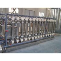 Wholesale Ion Exchange Water Treatment Machine , Industrial Water Filtration Equipment from china suppliers