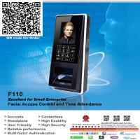 Buy cheap Mini Face recognition system from wholesalers