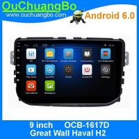 Wholesale Ouchuangbo car radio stereo 9 inch android 6.0 for Great Wall Haval H2 with steering wheel control Bluetooth Phone from china suppliers