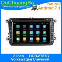 Wholesale Ouchuangbo 8 inch auto radio gps nav android 7.1 for Volkswagen Universal with 2G RAM multimedia Stereo Mirror Link from china suppliers