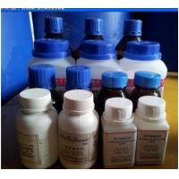 Buy cheap Benzophenone hydrazone from wholesalers