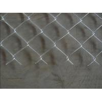 Wholesale Galvanized Chain Link Fence from china suppliers