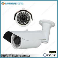 Wholesale 1.3Mpixels Onvif Weatherproof IP Camera 42pcs IR LEDs from china suppliers