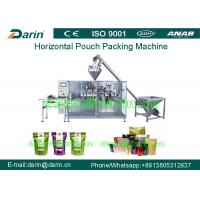 Wholesale Juice / Oil / Liquid packing machines , puff snacks Pouch Packing Machine from china suppliers