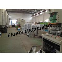 Wholesale Digital PLC Computerized Panel Aluminum Foil Container Production Line With Less Noise from china suppliers