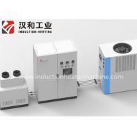 Wholesale Stainless Steel Vacuum Induction Melting Furnace Electric Metal Melting Furnace from china suppliers