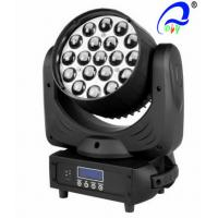 Wholesale Beam Zoom LED Wash Moving Head Lamp 19 Pcs * 12W Sound Control For Concerts from china suppliers