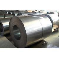 Wholesale Thermal Insulation Low Carbon CRC Cold Rolled Steel Coil Sheet For Appliances from china suppliers