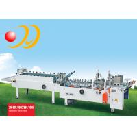 Wholesale High Speed  Post Folder Gluer , Automatic Box Carton Making Machine from china suppliers