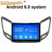 Buy cheap Ouchuangbo 10.1 inch car audio stereo android 6.0 for Changan CS15 with 3g wifi SWC capacitance multiple touch screen from wholesalers