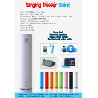 Wholesale Multi-functional bluetooth speaker with MP3 display/power bank/2 phone holders from china suppliers