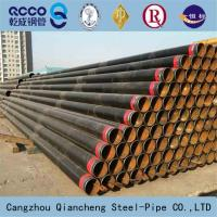 Wholesale SEAMLESS STEEL PIPE API 5L ASTM A53 A106 WITH BLACK COATING BEVELLED ENDS AND CAPS from china suppliers
