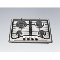 Wholesale 4 Burners gas hob from china suppliers