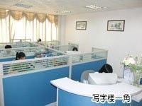 Dongguan Xiang Sheng Industrial Co., Ltd.