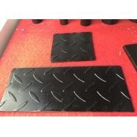 Wholesale JIS SS400 SS490 Hot Rolled Steel Checkered Plate for Cutting / Drilling Hole Available from china suppliers