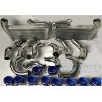 Wholesale Nissan 90-96 300ZX Z32 Small Turbo Intercooler Kit , FMIC Universal Intercooler Piping Kit from china suppliers