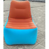 Buy cheap High quality luxury comfortable inflatable single Lazy Folding Lounge Camping outdoor indoor seat sofa chair from wholesalers