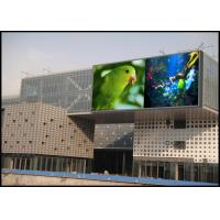Wholesale Ture Color SMD3535 Outdoor Full Color LED display p6 Die Casting Aluminum from china suppliers