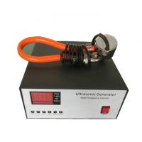 Wholesale 100W 33KHZ Vibrating Ultrasonic Cleaning Transducer / Generator from china suppliers