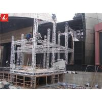 Wholesale Durable Aluminum Box Truss 12m - 30m Span For Outdoor / Indoor Activities from china suppliers