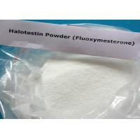 Buy cheap CAS 76-43-7 Androgenic Anabolic Steroids Powder Fluoxymesterone For Bodybuilding from wholesalers