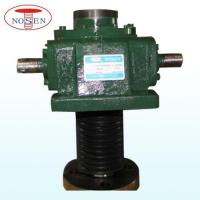 Buy cheap Precision screw jack from wholesalers