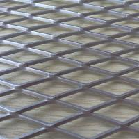 Wholesale Expanded Metal Mesh(LT-1320) from china suppliers