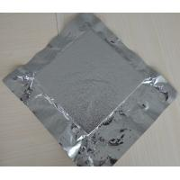 Buy cheap HVAC insulation material from wholesalers