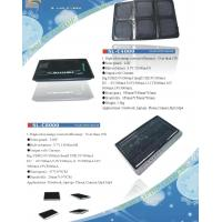 Wholesale solar laptop charger from china suppliers