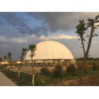 Buy cheap Trade Show Geodesic dome tent marquee with steel / aluminum frame from wholesalers