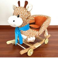Wholesale Professional Cute Plush Giraffe Animal Baby Rocking Chair Customized Patterns from china suppliers