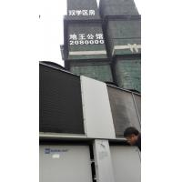 Quality 1006 Kw stable Running Powerful Energy-Saving  Air Cooled Screw Chiller for sale