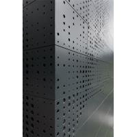 Wholesale perforated decorative metal screen from china suppliers