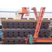 Wholesale API 5L PSLI ERW Welded Steel Tube , ST37.0 / ST35.8 / ST37.2 Weld Pipe For Coal Gas from china suppliers