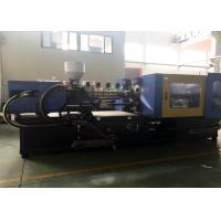 Wholesale Double Guide Post PVC Pipe Fittings Manufacturing Machine 3000Kn With Fixed Plate from china suppliers