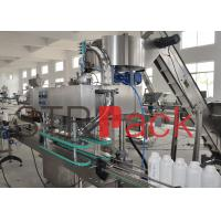 Wholesale Volumetric Pesticides Automatic Liquid Bottle Filling Machine for 50ml - 1L from china suppliers