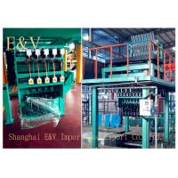 Wholesale Water cooling Upward Casting Machine / copper rod making machine 8mm 12000t from china suppliers