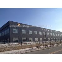 Wholesale Customized Design Steel Structure Workshop Fabrication Prefab Workshop Buildings from china suppliers